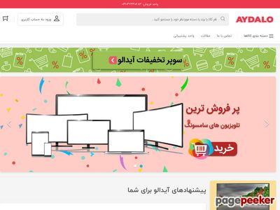 Aydalo.com