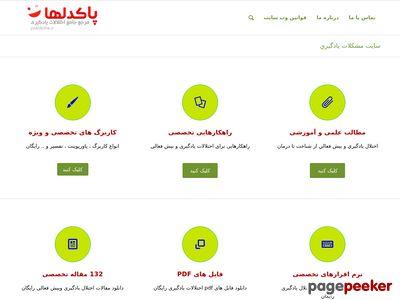 Pakdelha.com