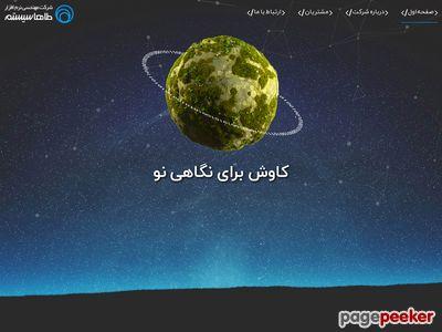 Tahasystem.com