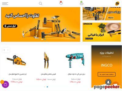 Bazaarabzar.com