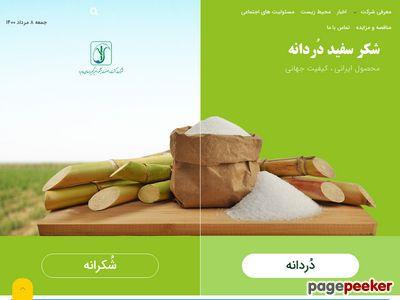 ak-sugarcane.ir