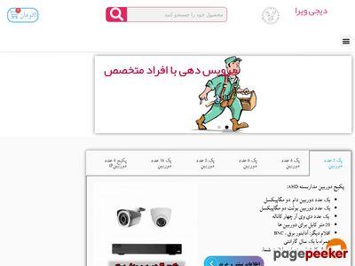Digivira.com