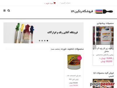 Rangin24.com