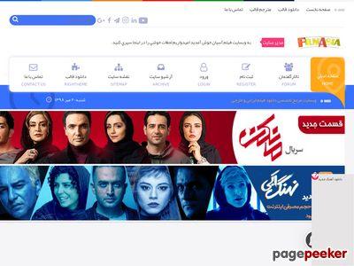 Filmasian.rozblog.com