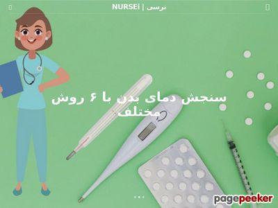Nursei.com