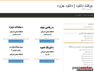 New.bookletdownload.com